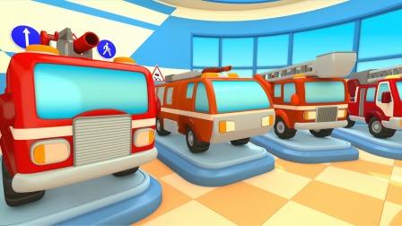 汽车学校,消防车,汽车卡通