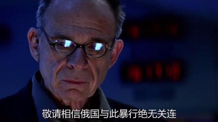 惊天核网:战斗机疯狂轰炸,航母保住却不能执行任务,真恐怖