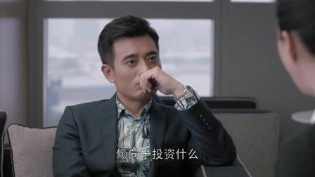 陈总找樊胜美做投资理财,樊大姐虽然投入了新的工作,依然拜托不了家里