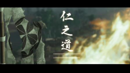 【舍长直播(上)20.8.26】对马岛之鬼 俳句之神实况27【中】