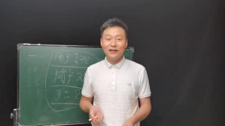 刘剑隼:心理咨询师自媒体时代教你如何设计用户消费习惯的场景
