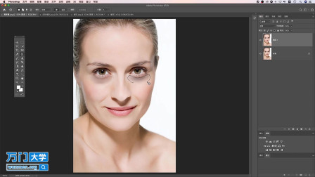 零基础新手如何快速学会用PS修复黑眼圈?