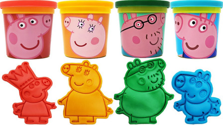 小猪佩奇彩泥玩具:玩彩泥玩具,做出小猪佩奇一家图案