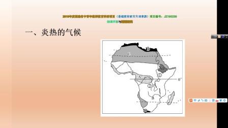 七下地理新大陆的地理位置 (2)