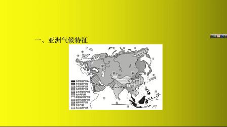 七下地理亚洲的河流 (2)