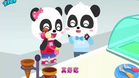 宝宝巴士:冰淇淋看起来真好吃,妙妙喜欢,草莓香草巧克力口味