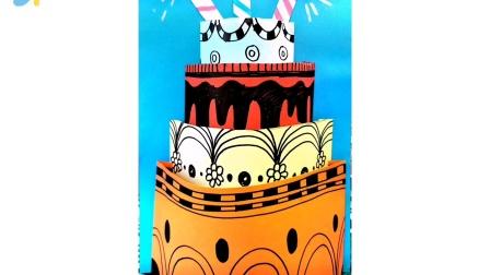 《生日蛋糕》》