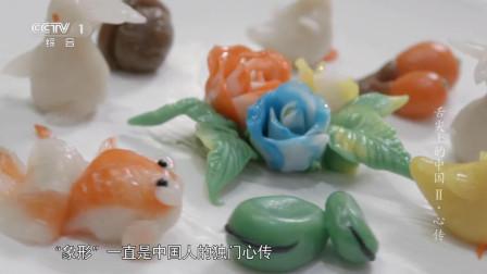 舌尖上的中国:苏式糕点,与古典园林一样,是苏州的标志