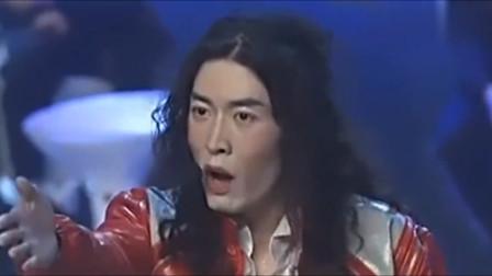 """""""咆哮哥""""节目现场怼人,台上怒斥金星:有种你现在就淘汰我!"""