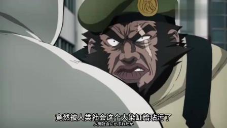 一拳超人:猩猩怪人说进化之家的猩猩丢他的脸,对方表示无语