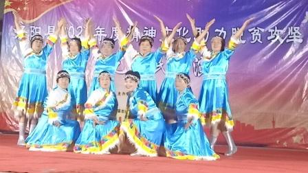 陕西风玲广场舞,2020下乡巡回演出康巴情,10人队型版