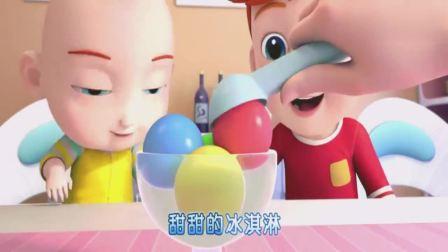 超级宝贝JOJO:冰淇淋做好了,真是好好吃啊,还有这么多的味道