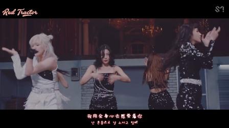 200108 Psycho - Red Velvet MV Performance Ver 中字