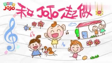 超级宝贝JOJO:制作的姜饼屋,还挺美丽的啊圣诞老人该来了