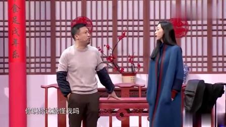 贾冰秀上海话,韩雪:你癞蛤蟆吃天鹅肉,贾冰:你吃我干啥?