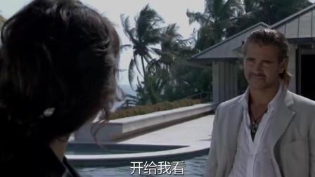 迈阿密风云:小伙取得了巩俐的信任,两人还要出去做这个事