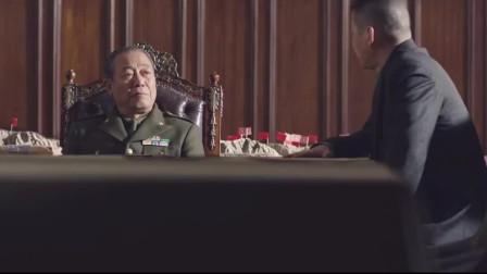 父亲的身份:变相考查俞北平,他能否过关?