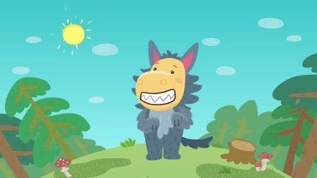 缇娜托尼 第二季 寻找扮演狼的合适演员真的好难哦