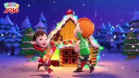 超级宝贝:姜饼屋完成了,圣诞老人来了,洒下漂亮的亮粉