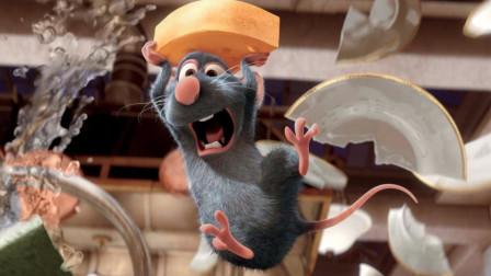 老鼠偷学菜谱,成了顶尖大厨,还开了家餐厅