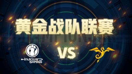 8.25 Invictus Gaming vs Alpha X 常规赛 2020星际争霸ll战队联赛秋季赛