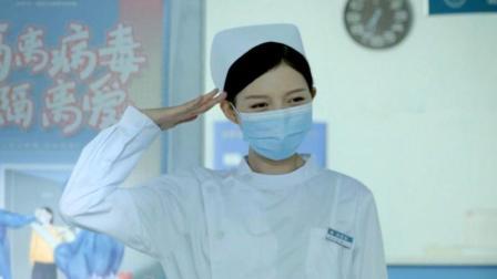 系列短剧《平凡英雄之白衣执甲》 致敬抗疫一线医护人员