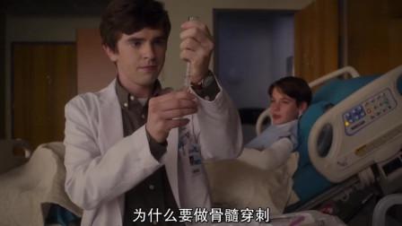 良医:天才神医在医院看到患者像自己的弟弟,竟然误诊了,真是大意了