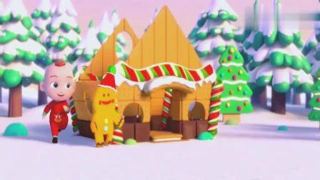 超级宝贝:宝宝和大家做姜饼屋,终于等到圣诞老人,收获好多糖果