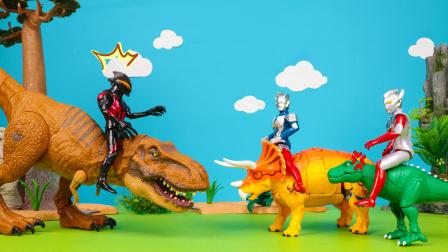 骑恐龙大赛,奥特曼的霸王龙会变形,怪兽懵了