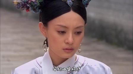 甄嬛传:华妃用温宜夺宠,被苏培盛一眼看穿,姜还是老的辣