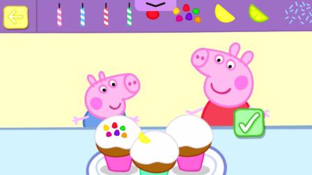 小猪佩奇小玲游戏解说 帮助佩奇和乔治做派对蛋糕