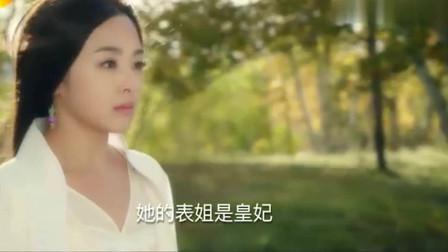 兰陵王妃:大周王妃回忆当年,不料与兰陵王有段情史,下秒悲痛万分