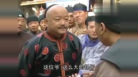 纪晓岚:和珅数钱正高兴,一听乾隆有难,抬着元宝去救场!