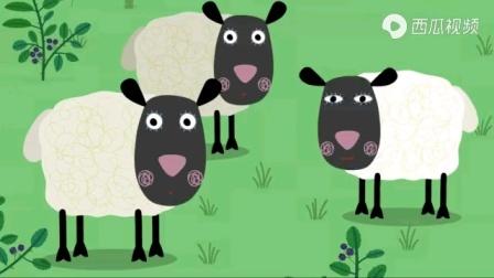 班班和莉莉的小王国第33集母牛2