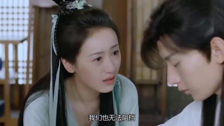 琉璃美人煞:司凤受伤璇玑心疼,说救不了司凤就与司凤一起死