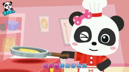 宝宝巴士-香香的蛋糕出炉啦