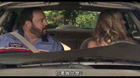 长大成人2:体验洗车服务出意外!丈夫生无可恋,妻子却笑开了花