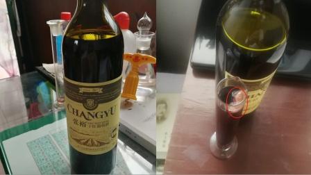 """""""张裕葡萄酒中喝出葡萄皮""""成""""罗生门""""?顾客厂家各执一词"""