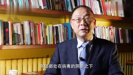 金灿荣教授:中国青年,请积极面对百年未有之大变局
