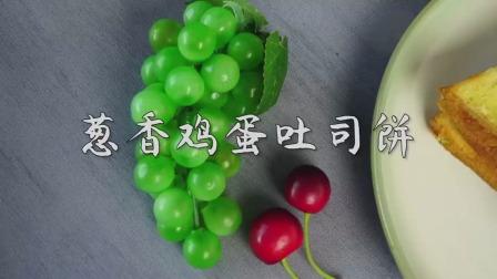 吐司升级制作办法,蛋香浓郁营养满分美食吐司