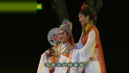 越剧《救风尘》方亚芬  上海越剧院红楼团