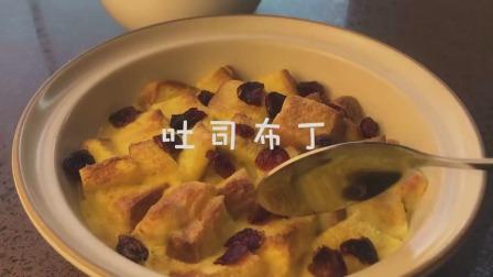 旺仔吐司布丁+酸奶桃子麦片幸福的一天从早餐开始~