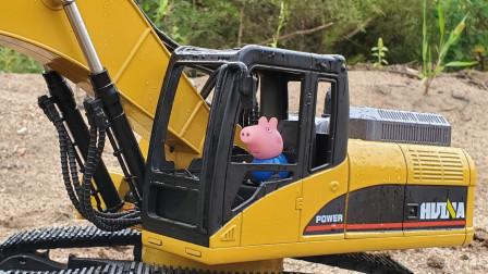 小猪佩奇挖掘机技术真不错