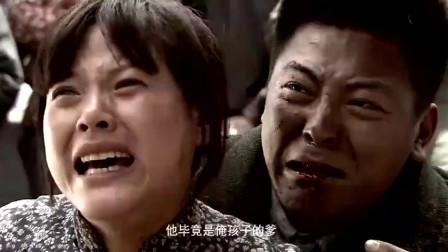 血染北沙河5:小日本硬闯沙河村,军民齐心打击小鬼子,真是惨烈