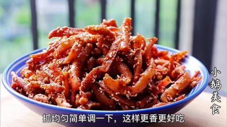 风味腌萝卜干,用了30年的老配方,做好就能吃