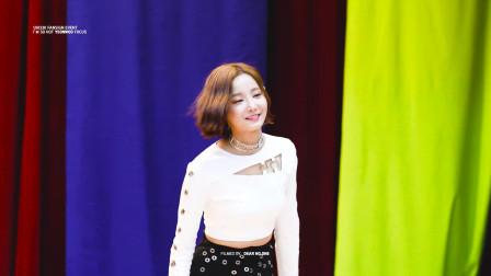 女神李妍雨可爱直拍,MOMOLAND见面会唱跳《I m So Hot》