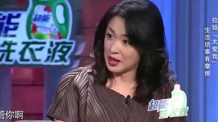 金星秀:谢贤说想要儿子,老婆找来特殊食谱让他每天吃,不料真生下霆锋