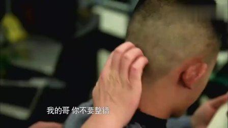 变形计:富二代在头上剃个WiFi图样,要去农村嘚瑟,摄影大哥笑喷
