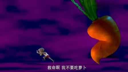 熊出没:光头强在梦里梦见自个儿吃萝卜的画面,现实中也在吓得跑
