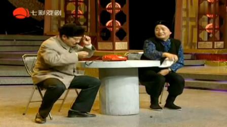 独脚戏《热线电话》上海滑稽戏名家王汝刚 沈荣海表演